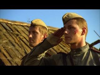 Три дня лейтенанта Кравцова 2 серия