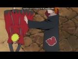 «Сакура и Наруто)♥» под музыку Песня признание  - Наруто и Хината. Picrolla